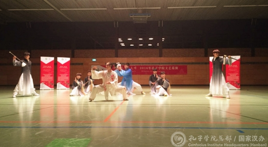 Chinese Wind Kung Fu Love martial arts tour - XY.jpg